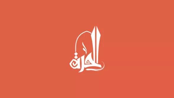 Arabic Calligraphy logo design (31)