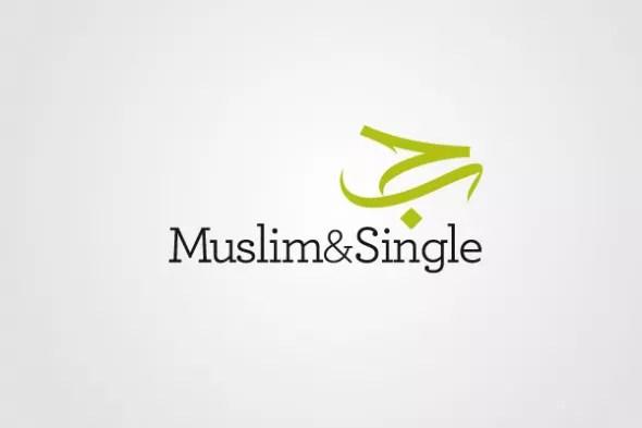 Arabic Calligraphy logo design (38)