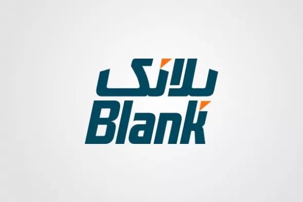 Arabic Calligraphy logo design (4)