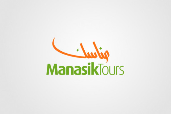 Fresh arabic logos and calligraphy logo designs