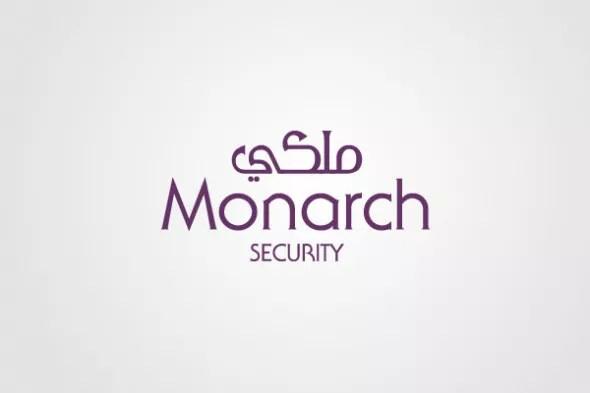 Arabic Calligraphy logo design (6)