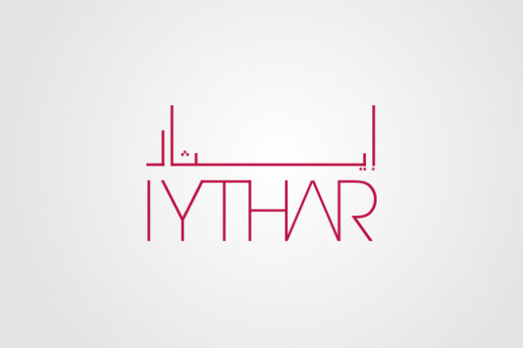 Arabic Calligraphy logo design (8)