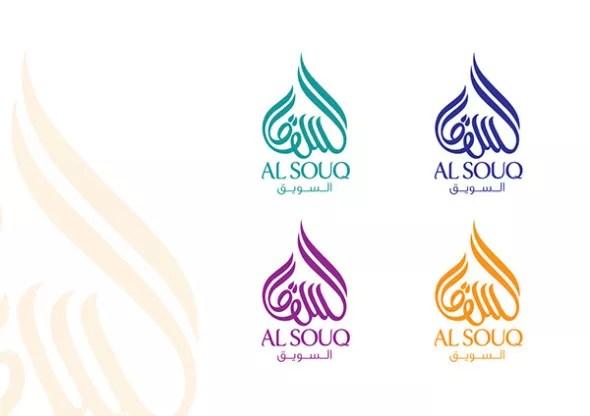 Arabic logo design 12
