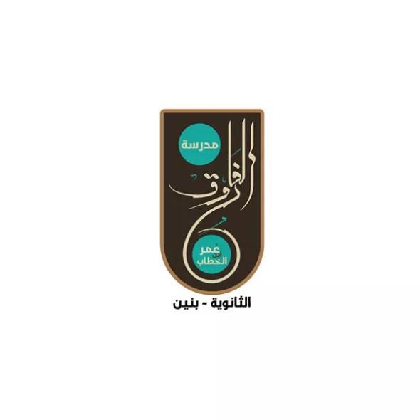 Arabic logo design 19