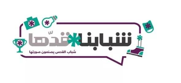 Arabic logo design 4
