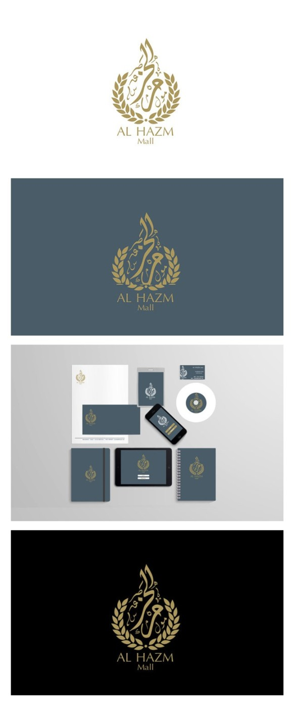 Al Hazm Test brand on Behance