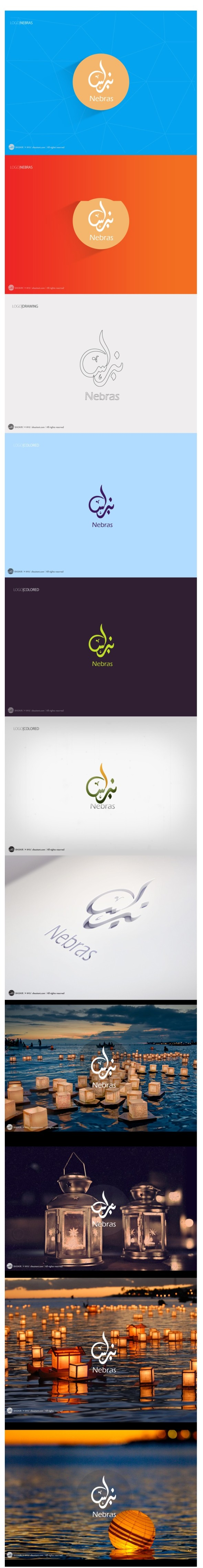 NEBRAS Arabic logo on Behance