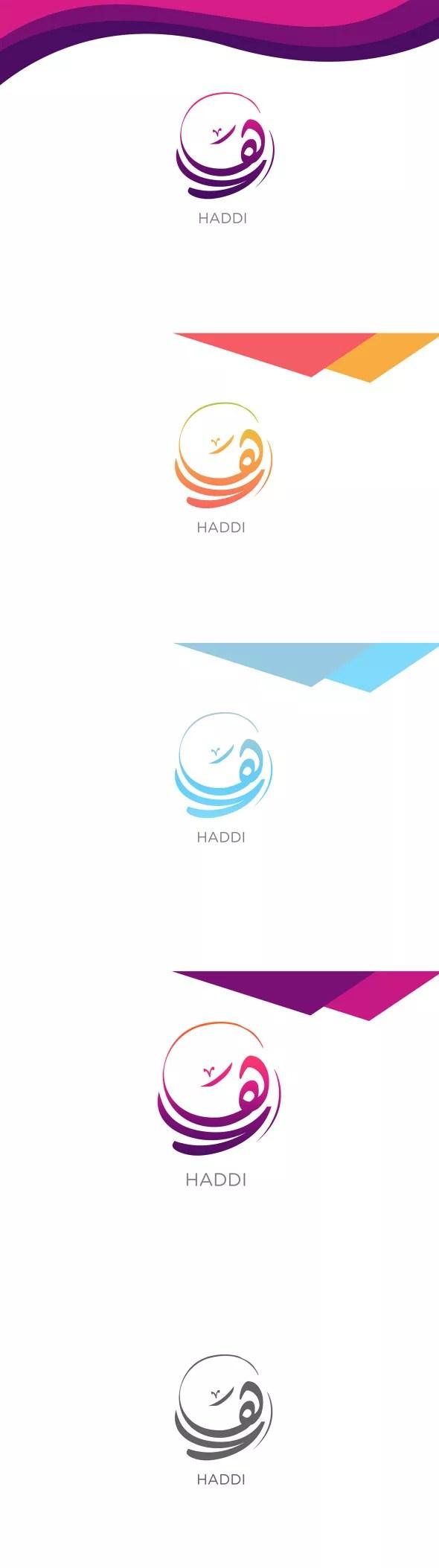 Arabic Logo PSD