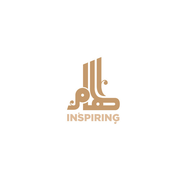 Arabic Logo design 16