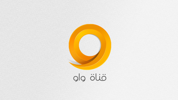 Arabic Logo design 3