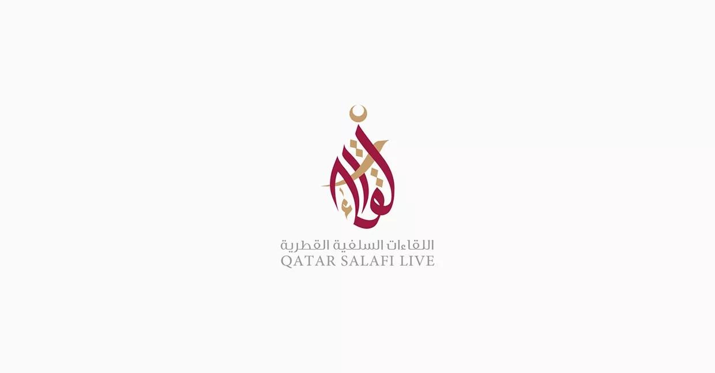 Arabic Calligraphy logo design