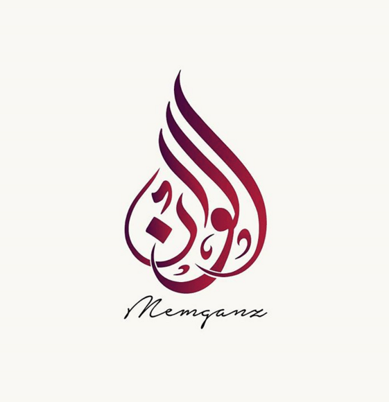 30 Arabic Calligraphy Logo Designs Your Business Deserve