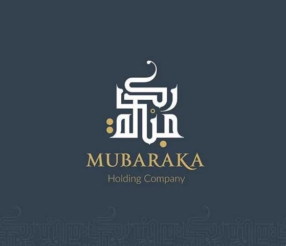 Arabic Logo design 12 2016