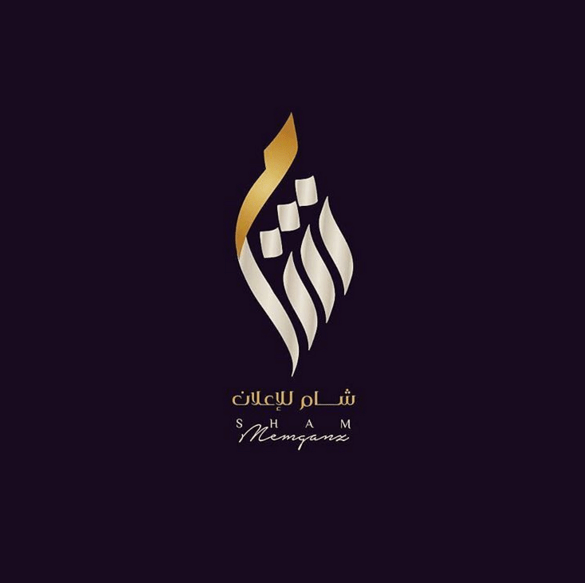 Arabic Logo design 2016