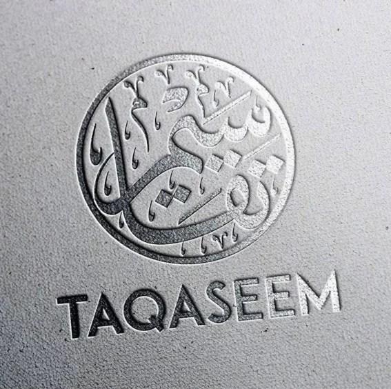 Arabic Logo design 9 2016