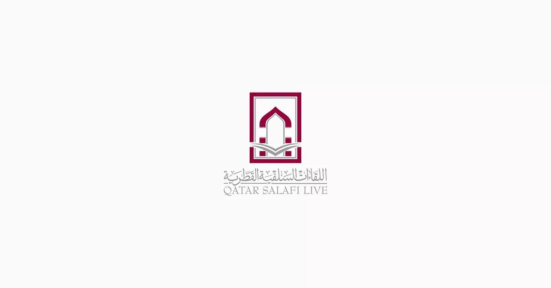 Arabic education logo design