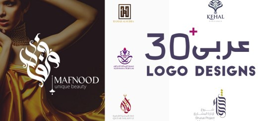 best-Arabic-islamiccalligraphy-logo-designs