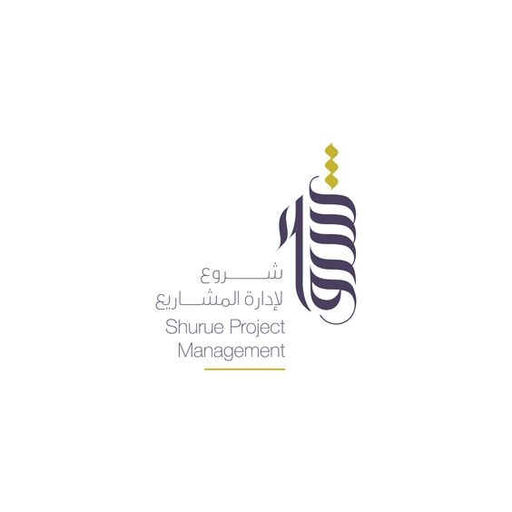 islamic business logo design