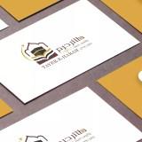 Hajj Umrah Travel Agency Logo Design