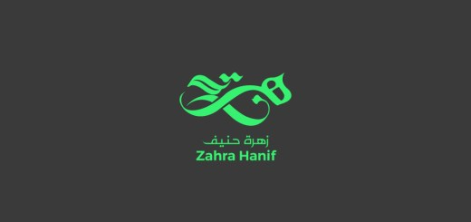 Arabic Calligraphy Logo Design