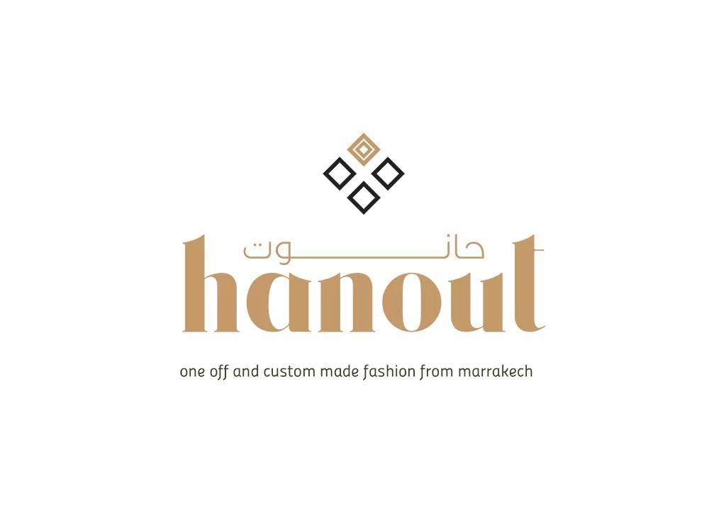 islamic-Arabic-Calligraphy-logo-design-example-13