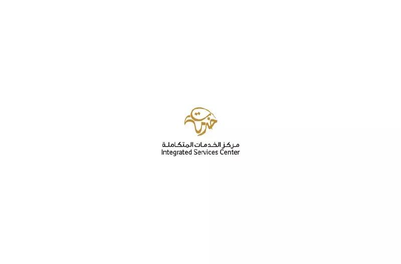 islamic-Arabic-Calligraphy-logo-design-example-22