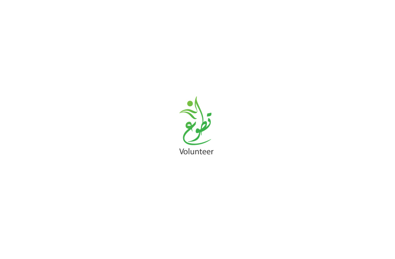 islamic-Arabic-Calligraphy-logo-design-example-23