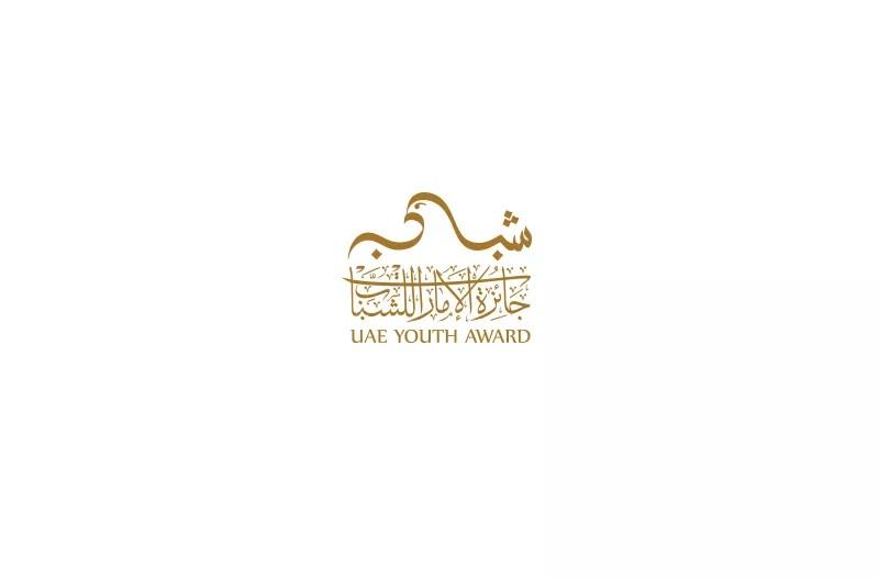 islamic-Arabic-Calligraphy-logo-design-example-24