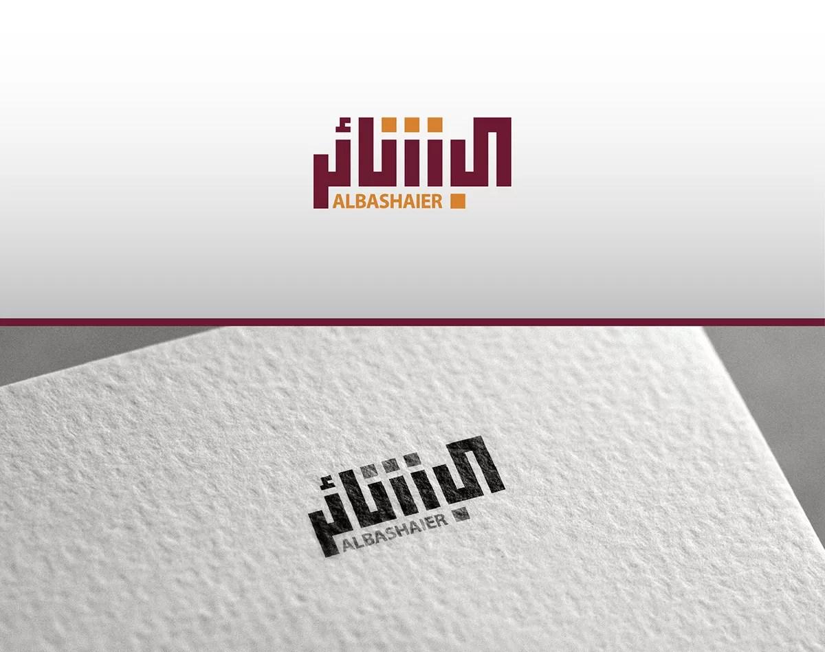 arabic-logo-designs-examples