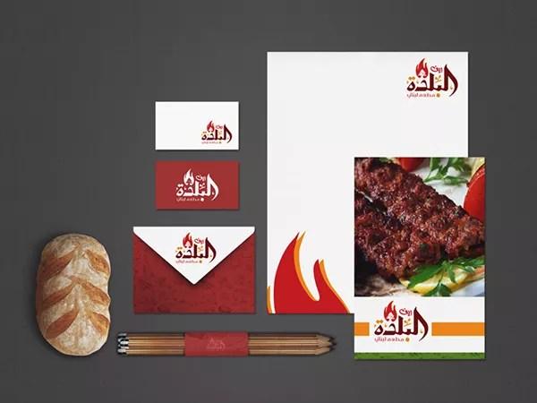 Arabic BBQ Restaurant Logo & Branding