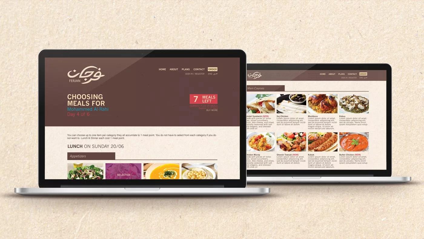 Arabic Resurant Logo Branding