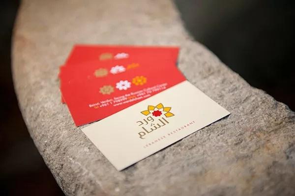 Lebanese Arabic Restaurant Logo and Branding Design