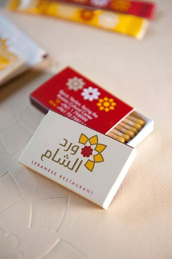 Arabic Restaurant Logo and Branding Design