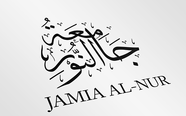 Arabic logo design for a mosque