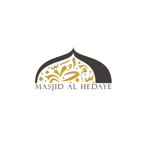 Arabic Logo design for Masjid