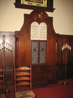 Ark in Adas Israel
