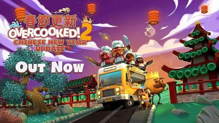 Overcooked 2 Chinese New Year Update