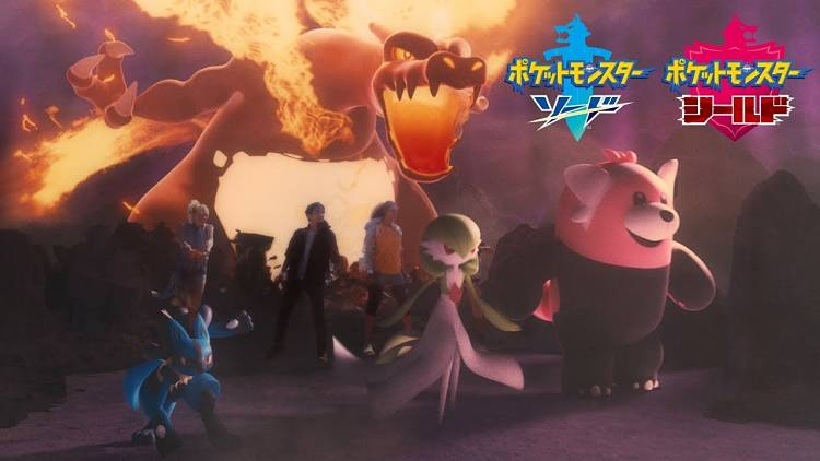 New Pokemon Sword and Shield trailers reveal roster and Gigantamaxing