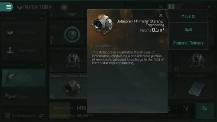 EVE Echoes Datacores