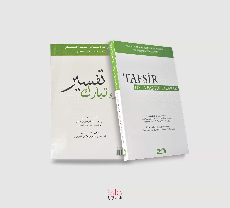 AlBidar Editions