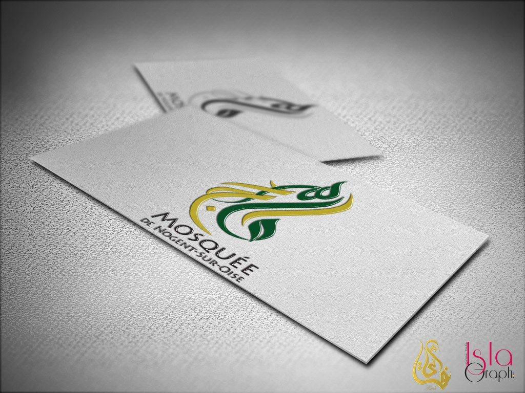 masjid_logo_calligraphie