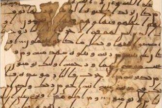 François Déroche: Le manuscrit coranique sous la dynastie omeyyade