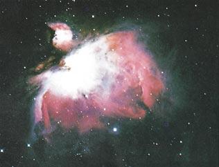Sebuah bintang terbentuk dari gumpalan gas dan asap (nebula), yang merupakan peninggalan dari 'asap' yang menjadi asal kejadian alam semesta.