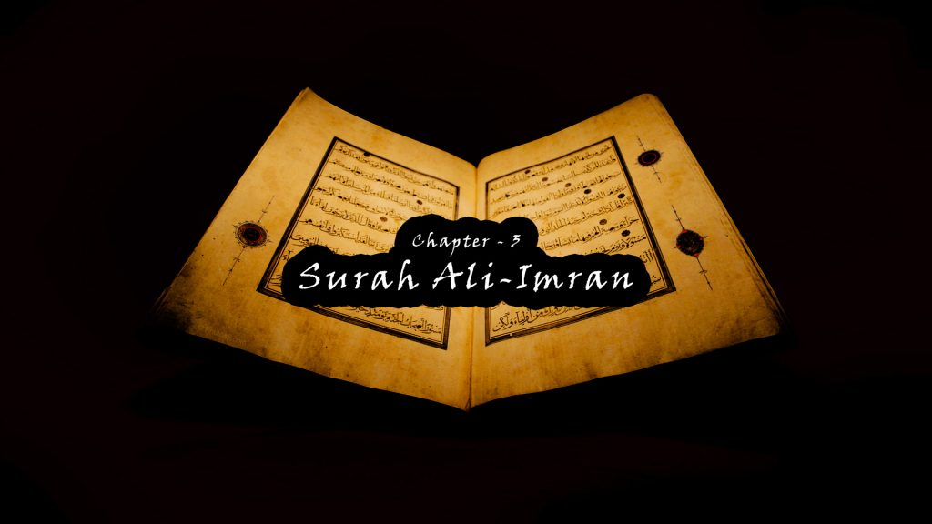 Al-Quran | Soorutul Al-Imraan – 3 | Hindi Translation