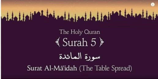 Al-Maidah Surah 5 : The Holy Quran