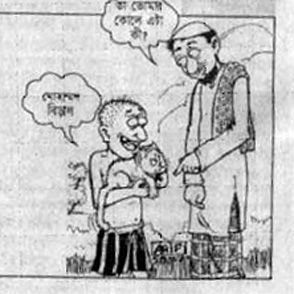 the cartoon which created controversy