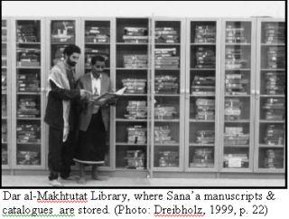 Dar-al-Makhtutat-Library-Yemen-Sanaa-quran-manuscript