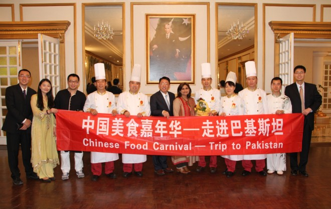 China Food Carnival at PM house in Islamabad