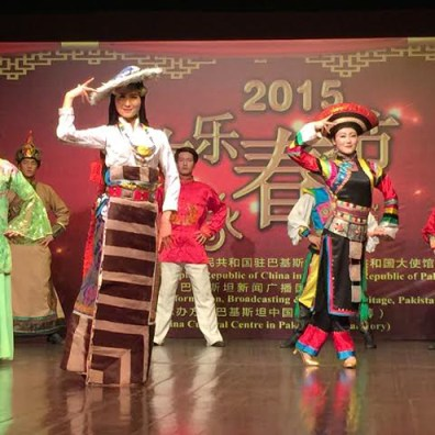 Chinese Culture Festival in Islamabad