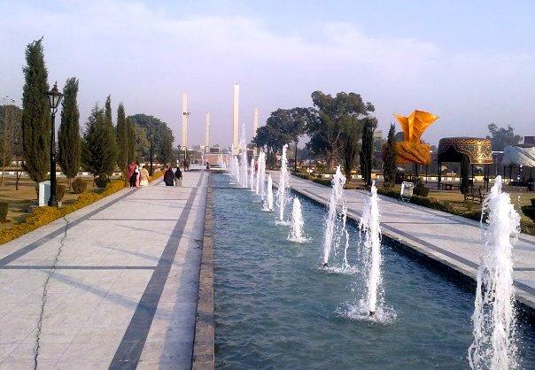 Fountains at Jinnah Park in Rawalpindi